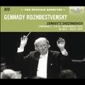 Gennady Rozhdestvensky Conducts Shostakovich