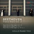 ベートーヴェン: ピアノ三重奏曲全集 第2集