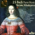 J.S.Bach: Piano Music