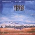 Donizetti: Messa di Gloria e Credo / Bader, Mane, Vighi