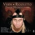 ヴェルディ: 歌劇『リゴレット』