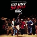 You Got Served (ユー・ガット・サーブド)