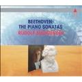 Beethoven: Complete Piano Sonatas No.1-No.32