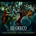 El Greco - The Musical Journey of Domenikos Theotokopoulos