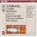 Tchaikovsky: Tone Poems / Markevitch, Inbal, Haitink