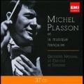 Michel Plasson et la Musique Francaise<期間限定盤>