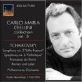 Carlo Maria Giulini Collection Vol.3 - Tchaikovsky