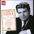Emil Gilels - 25th Anniversary of Death (Complete EMI Recordings)<期間限定盤>