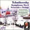 Tchaikovsky: Symphony No.4 Op.36, Serenade for Strings Op.48