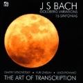The Art of Transcription - J.S.Bach: Goldberg Variations, 15 Sinfonias