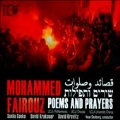 Mohammed Fairouz: Poems and Prayers [CD+Blu-ray Audio]