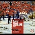 Tchaikovsky: Violin Concerto Op.35, Serenade Melancolique Op.26; Glazunov: Violin Concerto Op.82
