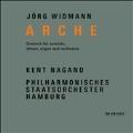 ヴィトマン: オラトリオ『ARCHE』