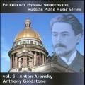 Arensky: 12 Preludes Op.63, Essais dur les Rythmes Oublies Op.28, etc