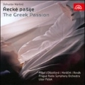 Martinu: The Greek Passion (Zurich Version 1959)