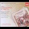Verdi: Giovanna d'Arco [2CD+CD-ROM]