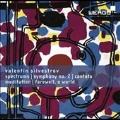 V.Silvestrov: Spectrums, Symphony No.2, Cantata, Meditation, Farewell, O World