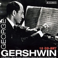 George Gershwin Box