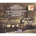 Mahler: Symphony no 8 / Sweet, Maazel, Vienna Phil
