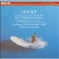 Mozart: Eine Kleine Nachtmusik, etc / ASMF Chamber Ensemble