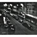 レオニダス・カヴァコス/Ravel: Sonate Posthume/Enescu:Impressions d'enfance/etc: Kavakos, Nagy [4760532]
