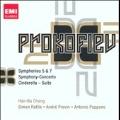 Prokofiev: Symphonies No.5, No.7, Sinfonia Concertante, etc