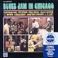 Blues Jam In Chicago Vol.1