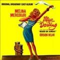Melina Mercouri In Illya Darling Twofer (Musical/Original Broadway Cast) (US)
