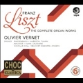 Liszt: The Complete Organ Works