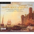 Verdi: Simon Boccanegra / Matheson, Bruscantini, Ligi, et al