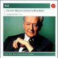 Bruckner: Symphonies No.1-No.9<初回生産限定盤>