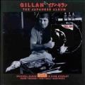 Japanese Album, The [Remaster]