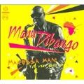 Makossa Man : The Very Best Of Manu Dibango