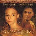 Anna And The King (OST)