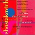 Shostakovich: Chamber Symphony, Sonata for Viola / Markiz
