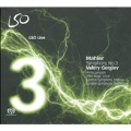 Mahler: Symphony No.3 (9/24/2007)  / Valery Gergiev(cond), LSO, Ladies of the London Symphony Chorus, Anna Larsson(A), etc