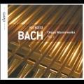 J.S.Bach: Organ Masterworks Vol.1 / Kei Koito