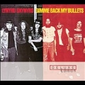 Gimme Back My Bullets (Deluxe Edition/+DVD)