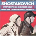 Shostakovich: Symphony no 8 / Jaervi, Scottish National Orch