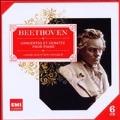 Beethoven: Concertos & Sonatas for Piano<期間限定盤>