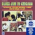 Blues Jam In Chicago Vol.2 [Remaster]