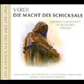 Verdi: Un Ballo in Maschera (in German/Highlights) / Hans Schmidt-Isserstedt, NDR Symphony Orchestra, Rudolf Schock, etc