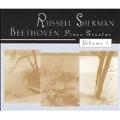 Beethoven: Piano Sonatas Vol 1 / Russell Sherman