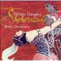 Rimsky-Korsakov: Scheherazade, In the steppes of central Asia, Islamey