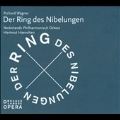 Wagner: Complete Ring Cycle (Der Ring des Nibelungen)