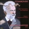 Tchaikovsky: Rare Transcriptions and Paraphrases Vol.1 - Orchestral and Opera