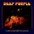 Last Concert in Japan<限定盤>
