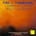 "Tchaikovsky: Symphony No.6 ""Pathetique"", etc"