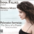 ポロネーズ=ファンタジー/ピアニストの物語