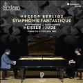 ベルリオーズ(エッセール編): 幻想交響曲(2台ピアノ版)
